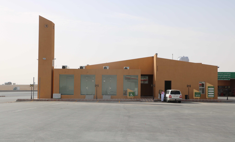 مسجد أبوهيثم
