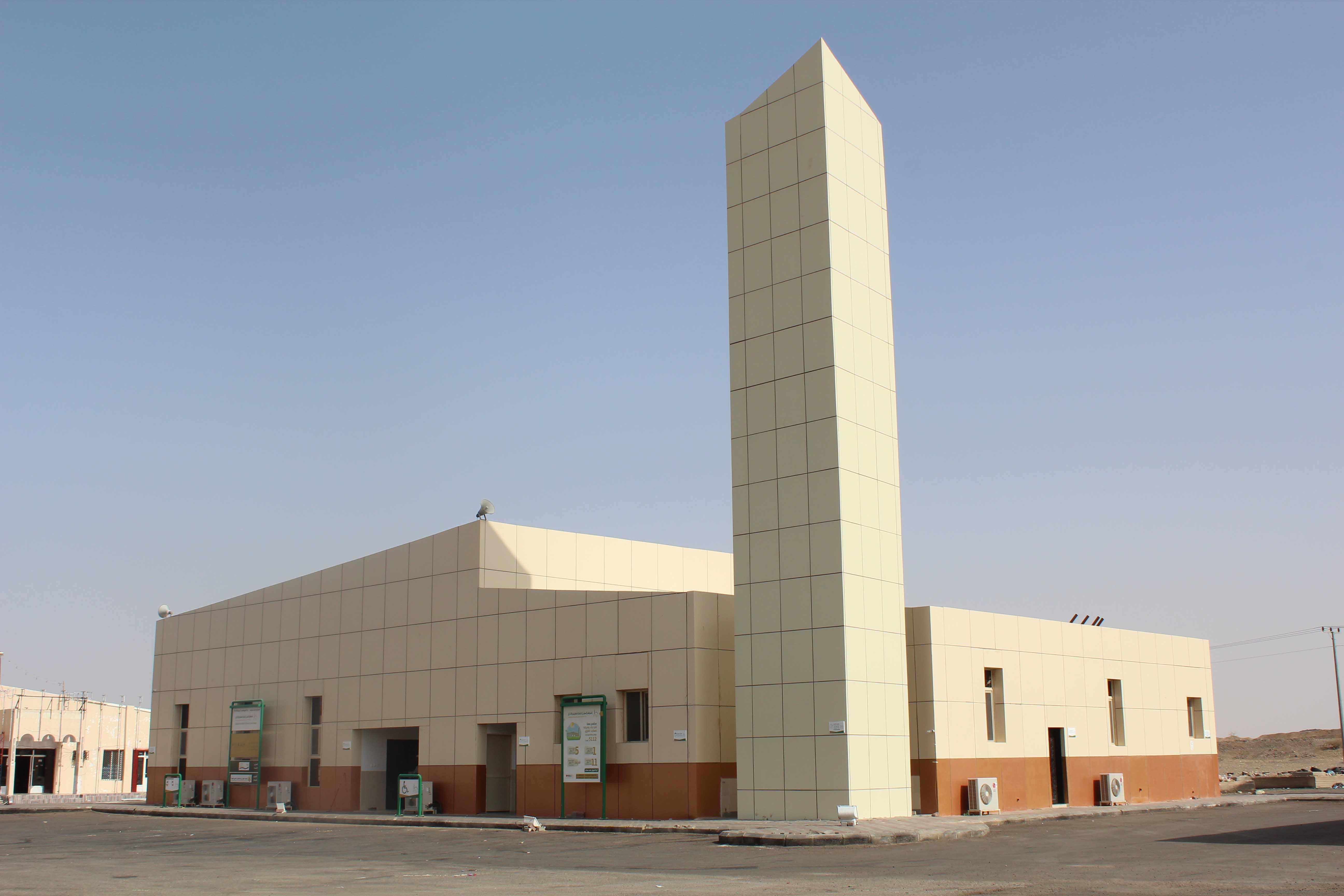 جامع محطة هدى الشام