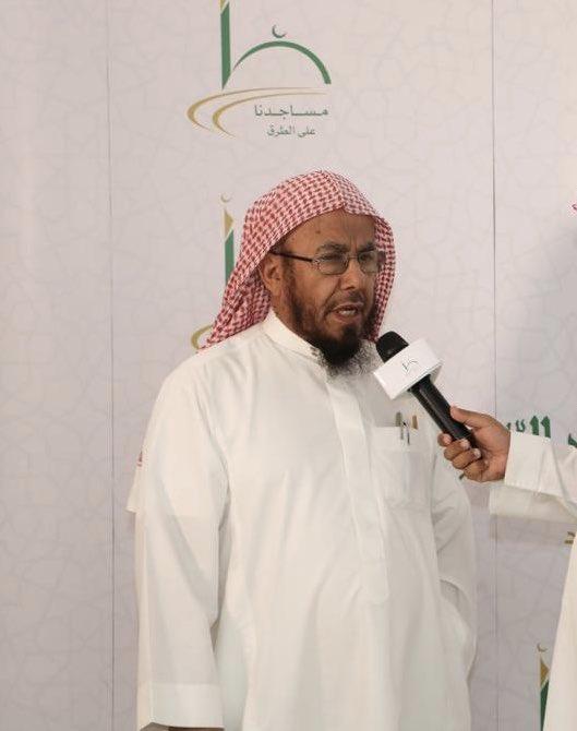 معالي د. المطلق ينوه بجهود جمعية (مساجدنا على الطرق) في خدمة بيوت الله
